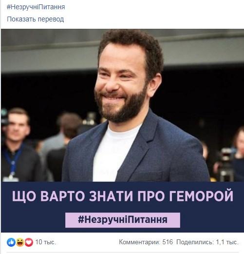 Зеленський заявив, що Україна не втручатиметься в процес імпічменту Трампа, - AFP - Цензор.НЕТ 4698