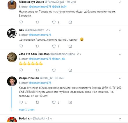 https://apostrophe.ua/uploads/16112017/9eb211da52cec869315b296df9f550aa.png