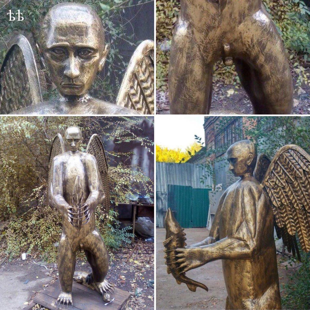 Путін зкрилами та тілом ведмедя з'явився уРосії: фото дивакуватої скульптури