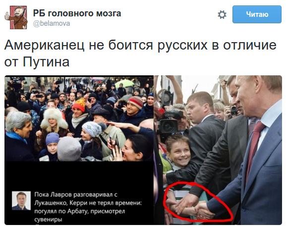 Украинские воины были вынуждены открыть ответный огонь в районе Луганского, - пресс-центр АТО - Цензор.НЕТ 7489