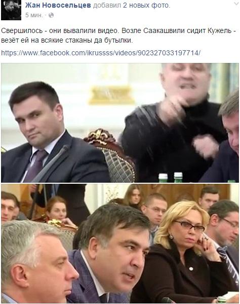 Дефицит финансирования Нацполиции в этом году - 2,5 млрд грн, - Троян - Цензор.НЕТ 29