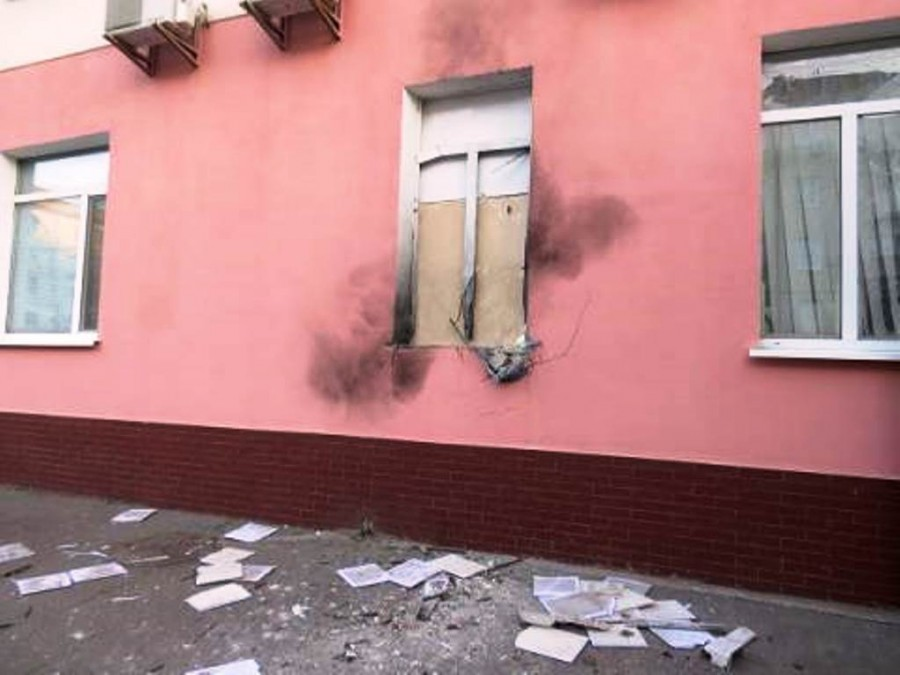 ВХерсоне неизвестные взорвали банк