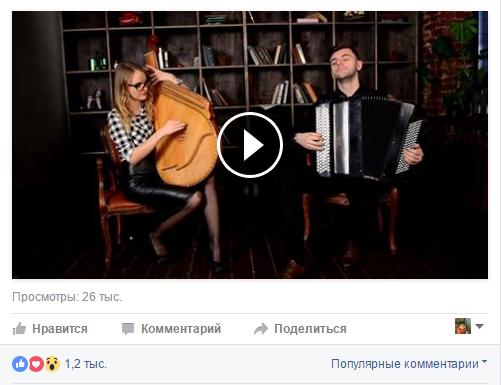 Украинские музыканты исполнили саундтрек к«Шерлоку» набандуре ибаяне