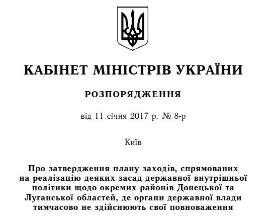 НАБУ зарегистрировало производство по возможным махинациям при закупках беспилотников для армии, - Игорь Луценко - Цензор.НЕТ 3918