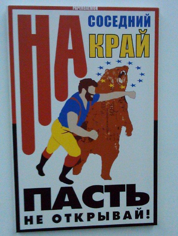 Хакерами может двигать патриотический настрой. Они люди свободные, как художники, - Путин - Цензор.НЕТ 3886