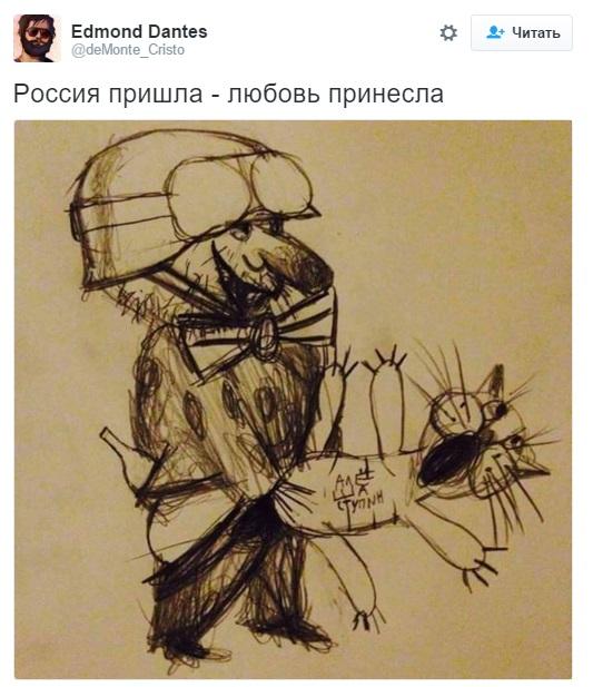 """""""Ожидал одно, а получилось совсем иначе"""", - боевик по кличке Мурчик задержан в Покровске - Цензор.НЕТ 8393"""