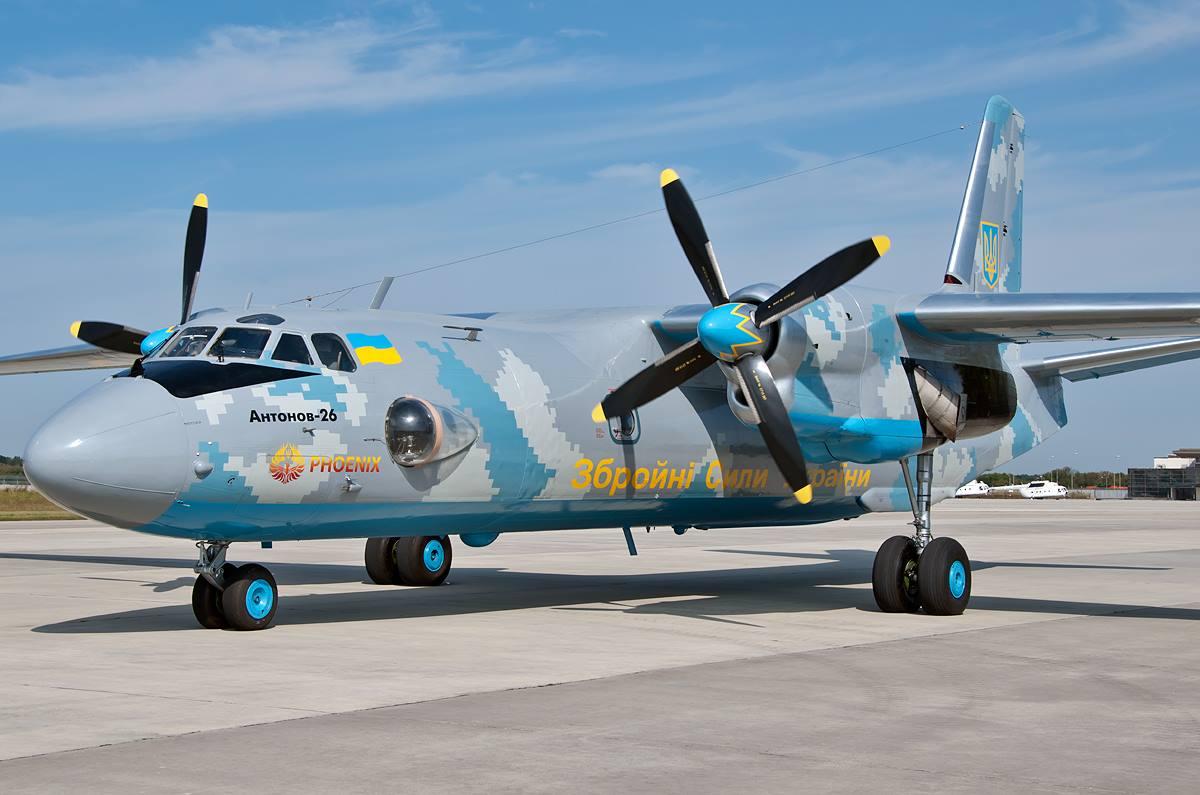 песок, пологое фото украина самолет птицеводство яиц