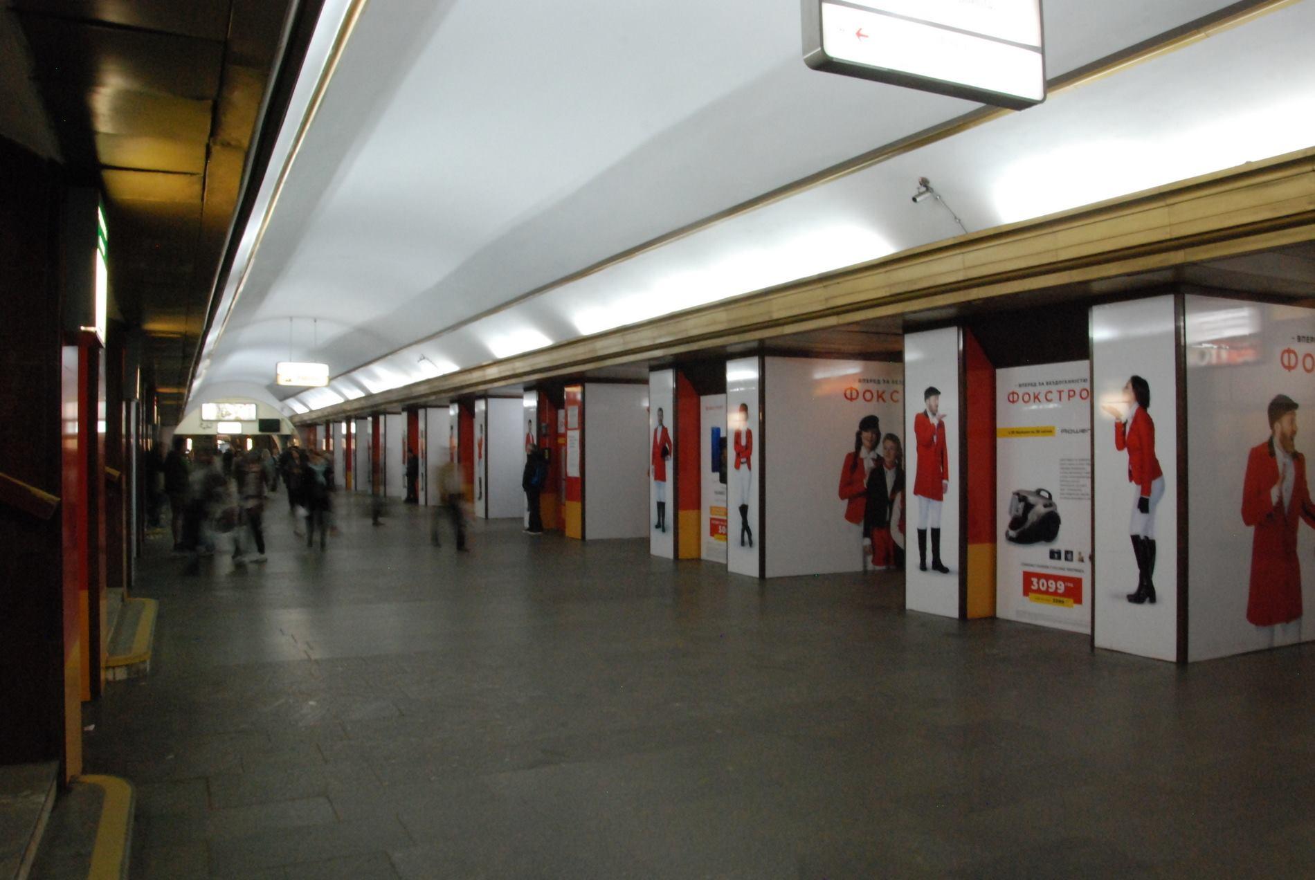 Картинки по запросу в киевском метро