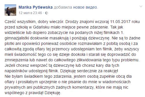 Польські підлітки жорстоко побили школярку зУкраїни