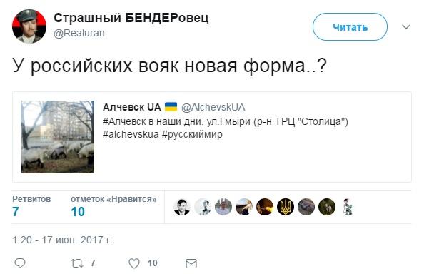 """Боевики в Горловке убили пятерых """"бунтовщиков"""", которые избили офицера и отказались выполнять приказы до получения денег, - разведка - Цензор.НЕТ 8109"""
