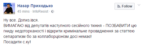 """Журналистов """"Первого канала"""" обязали отслеживать для Кремля ситуацию в регионах России, - """"Дождь"""" - Цензор.НЕТ 5525"""