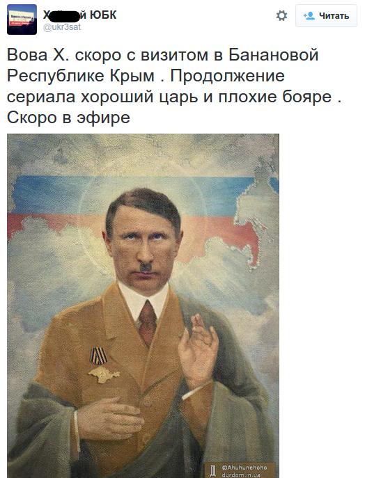 знакомства для иностранцев украина