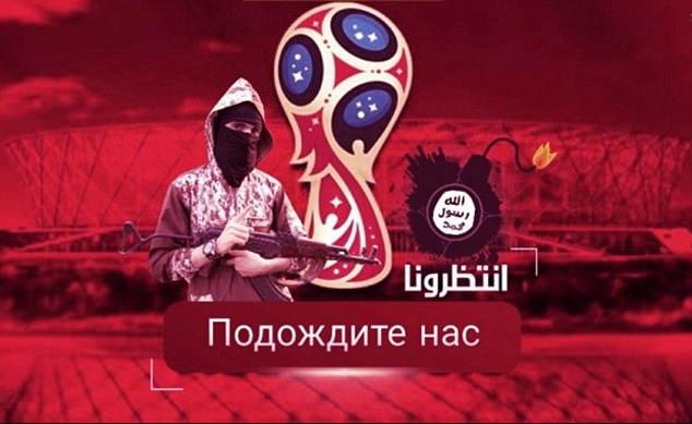 ИГИЛ обещает террор наЧемпионате мира пофутболу в Российской Федерации