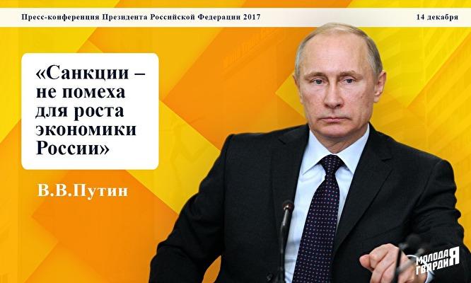 СМИ поведали, как в Российской Федерации покойники «агитируют» за В.Путина