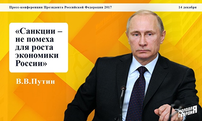 За В. Путина «ВКонтакте» агитируют покойники