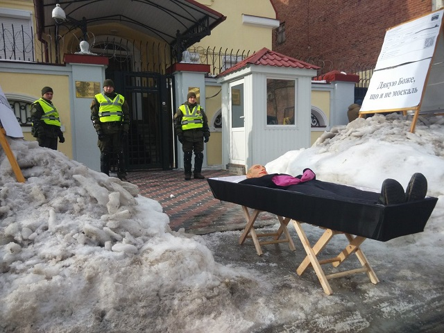 Ukraine News. Sunday 18 March. [Ukrainian sources] 06db9a4233f06fe60e3265e90552c1bb