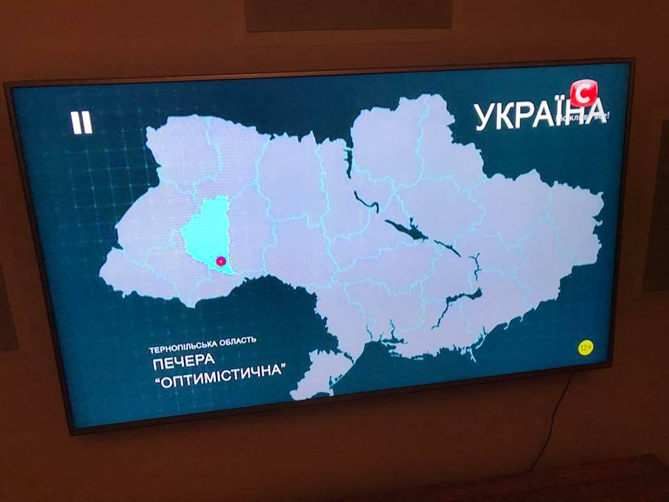 Карту України без Криму показав щеодин український телеканал