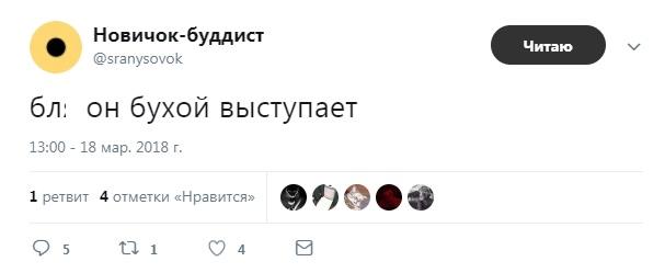 На Манежной площади в Москве Путин собрал массовку и объявил о своей победе на выборах. В этот раз обошелся без слез.