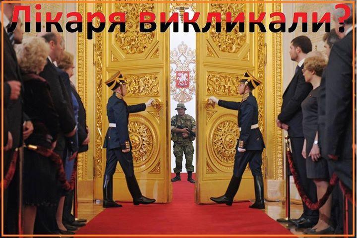 Олигархические кланы мечтают о роспуске парламента с целью вернуть влияние, - Луценко - Цензор.НЕТ 7610
