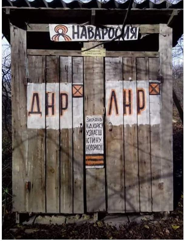 Російський телесигнал почали глушити в зоні АТО, - Сюмар - Цензор.НЕТ 9290