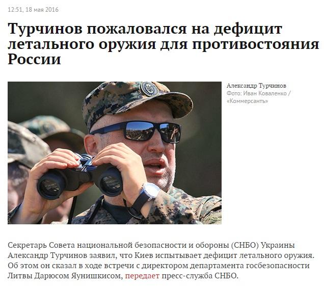 Турчинов: Российская Федерация начала новейшую депортацию крымских татар