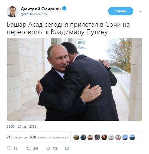 Конфлікт на Донбасі вирішиться тоді, коли РФ виведе свої війська і дозволить розгорнути справжні сили міжнародної безпеки, - Сайдерс - Цензор.НЕТ 1556