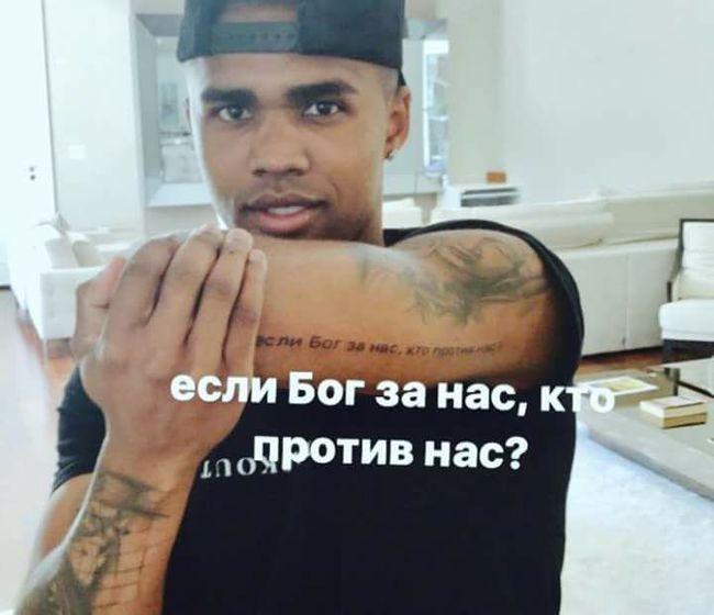 Экс-игрок «Шахтера» иновичок «Ювентуса» сделал тату нарусском языке