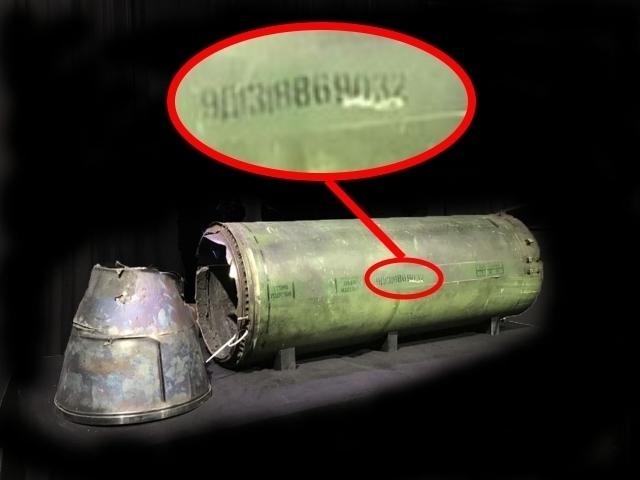 Катастрофа MH17 на Донбасі: у так званих «доказах» Росії - безліч розбіжностей
