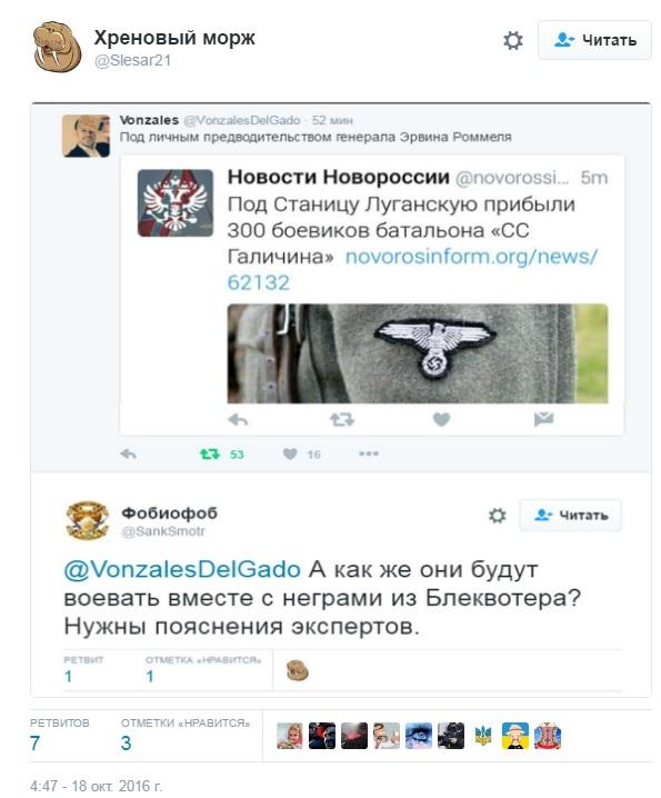 Вместо отвода сил ВСУ усиливают свои позиции врайоне Станицы Луганской
