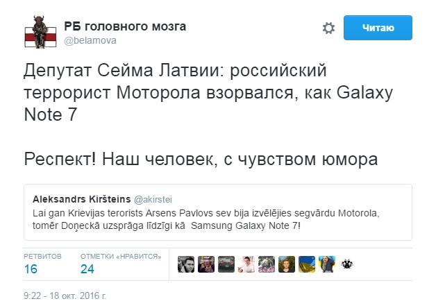 """Целью встречи в """"нормандском формате"""" будет продвижение в вопросе """"статуса Донбасса"""", - Эро - Цензор.НЕТ 7578"""