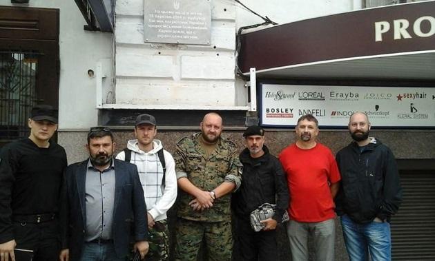 Украина требует от Российской Федерации информацию озадержании Романа Терновского