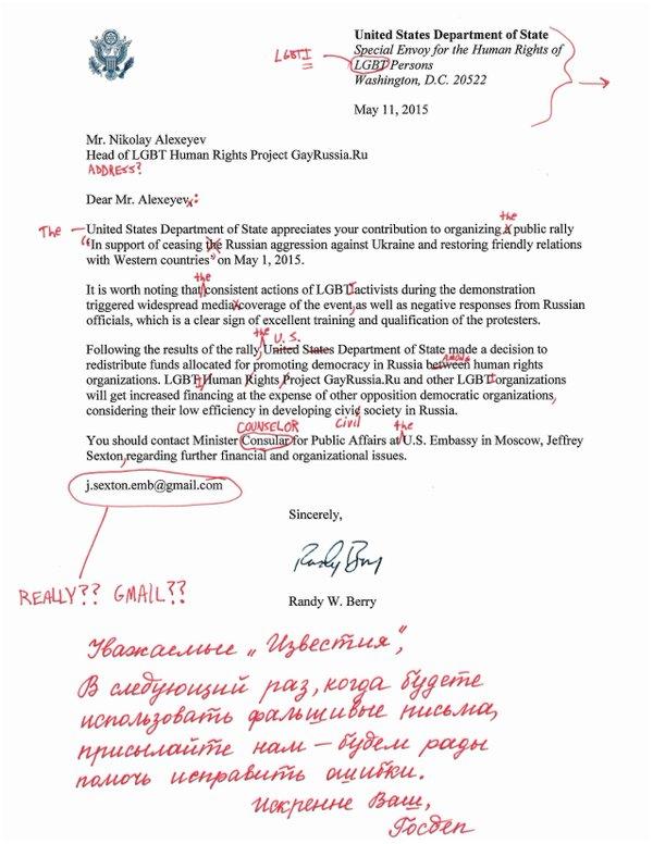 У Обамы поржали с путинских ГеббельсСМИ из-за фейкового письма