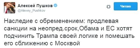 Великобритания продолжит оказывать давление на Россию, включая возможность введения санкций, - Мэй - Цензор.НЕТ 3273