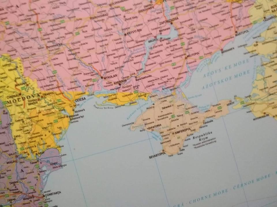 ВВенгрии изъяли изпродажи карты государства Украины снеукраинским югом иКрымом