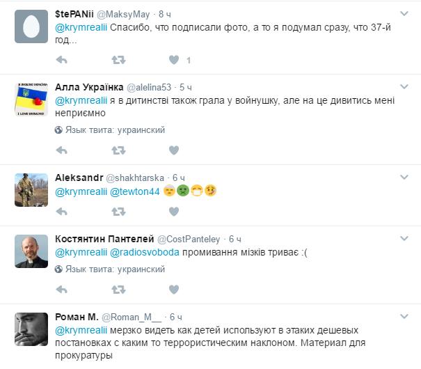 Во внутренней политике Украина во многом не справилась, - Чубаров о возвращении Крыма - Цензор.НЕТ 4510
