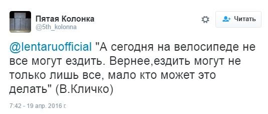 Полиция Киева проводит набор в велопатрули, - Зозуля - Цензор.НЕТ 7802