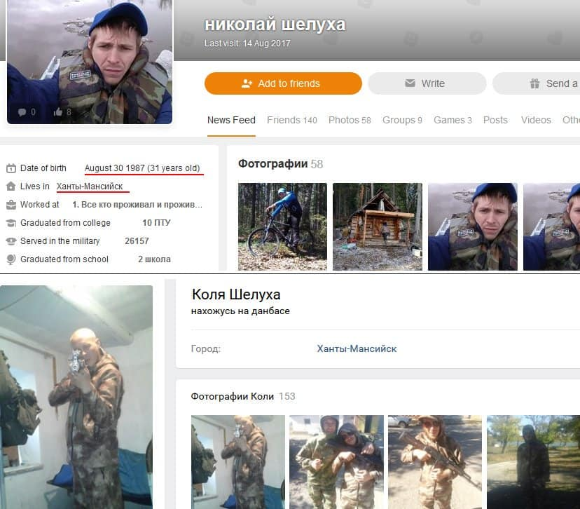 Terminated russian occupants in Ukraine - Page 2 5a67a9d3fa61a7303834624901334efc