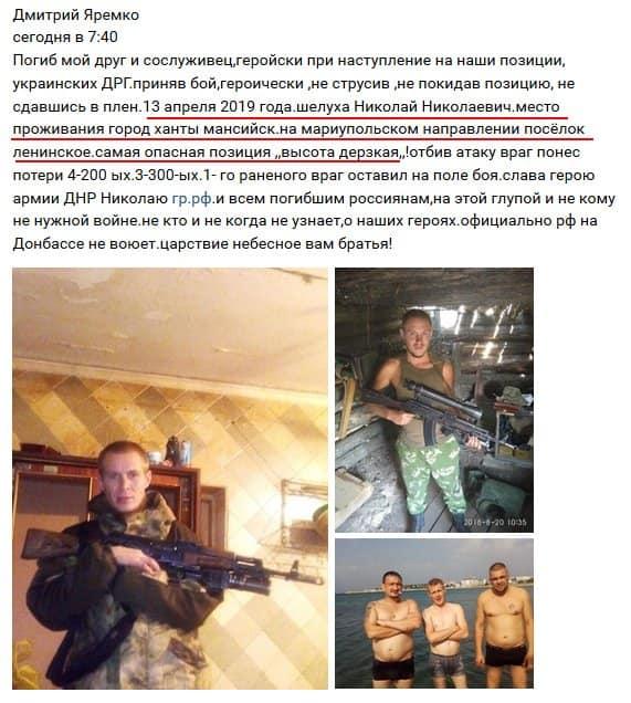 Terminated russian occupants in Ukraine - Page 2 E95e313c897ff59762bf4dca78ffdcf7
