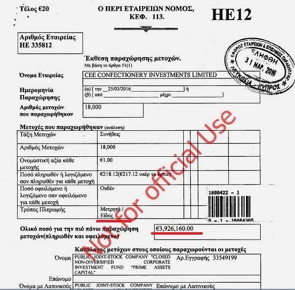 Комитет Рады не поддержал решение об увольнении руководства ГФС - Цензор.НЕТ 2570