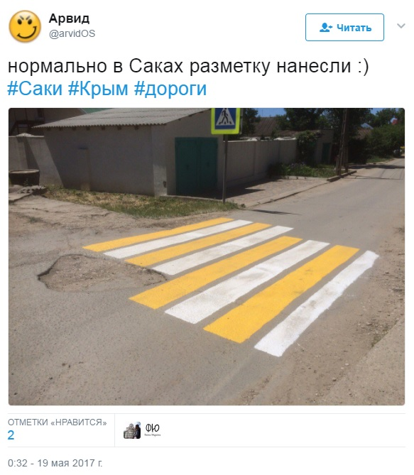 Священная яма: соцсети позабавило показательное фото из оккупированног