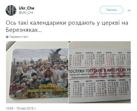Ukraine News. Saturday 18 May. [Ukrainian sources] 7c5f850264eca2d20e19409d8a37e4a1