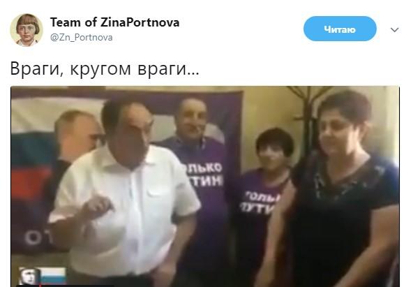 """Кругом враги: в сети высмеяли новое безумное видео """"отрядов"""" Путина"""