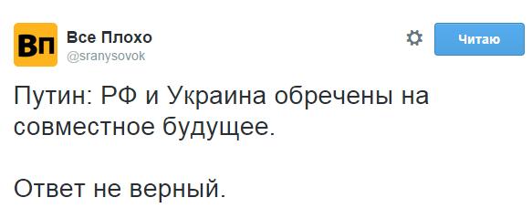 """Сенатор США Маккейн и посол США в Украине Пайетт посетили """"Фонд оборони країни"""" - Цензор.НЕТ 5981"""