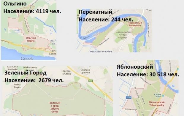 Google отследил центры путинской пропаганды