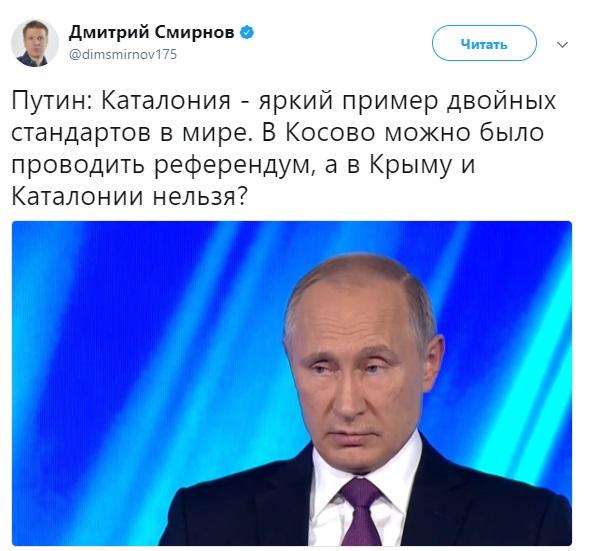 Путин объявил, что каталонская ситуация «родилась» изподдержки Европой сепаратизма