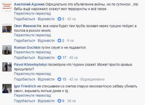 ВТурции убит русский посол Андрей Карлов