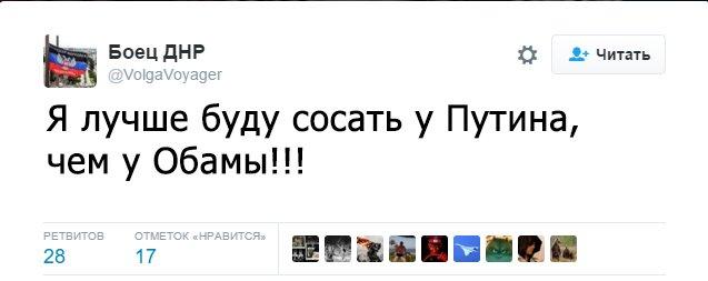 На Донецком и Мариупольском направлениях боевики продолжают обстрелы, - пресс-центр штаба АТО - Цензор.НЕТ 8523