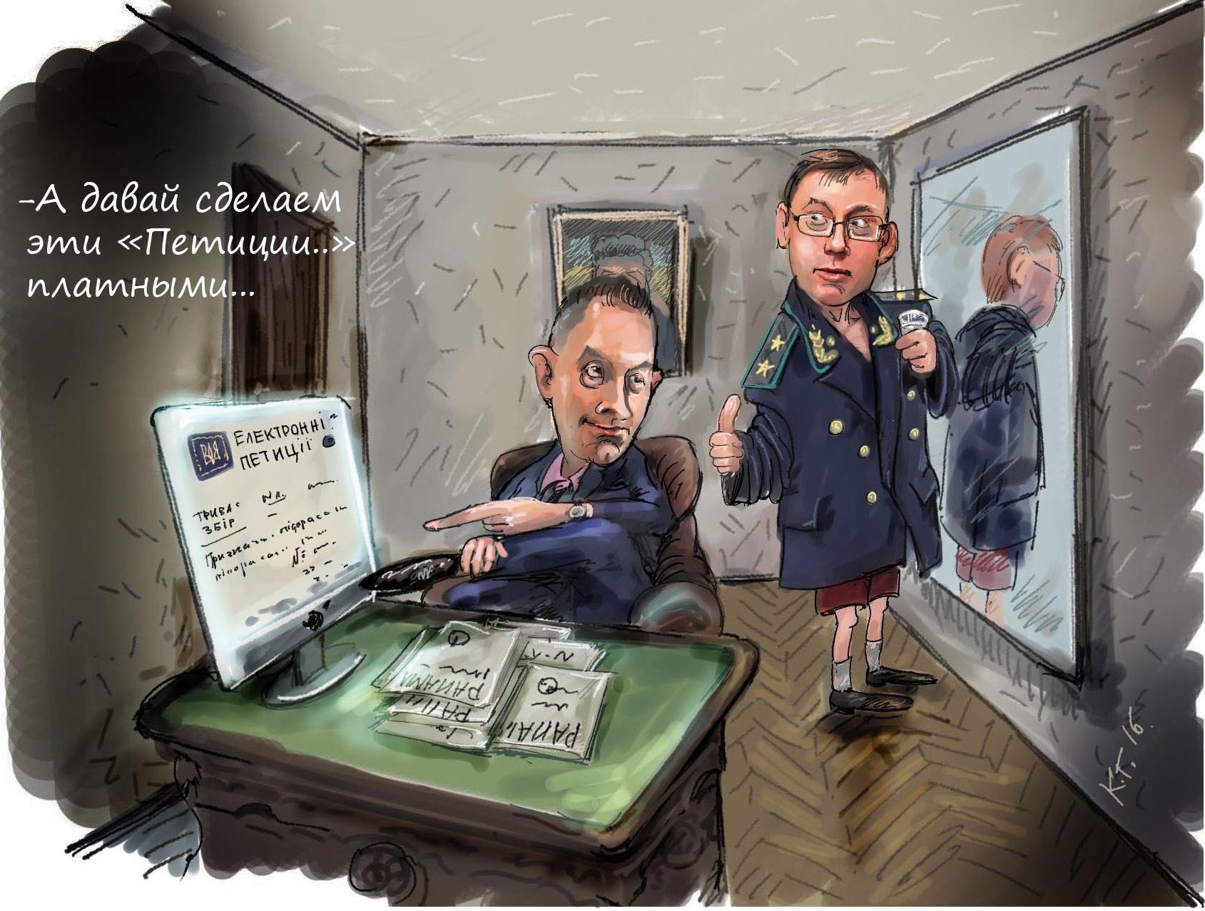 Найденные у экс-прокурора Корнийца бриллианты не являются похищенными вещдоками, - ГПУ - Цензор.НЕТ 1739
