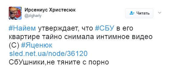 Высший админсуд отказался рассматривать иск экс-генпрокурора Шокина о восстановлении в должности - Цензор.НЕТ 4920