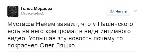 Высший админсуд отказался рассматривать иск экс-генпрокурора Шокина о восстановлении в должности - Цензор.НЕТ 5359
